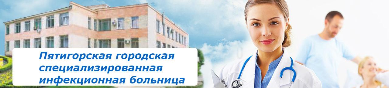 пятигорск втб медицинское страхование официальный сайт